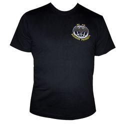 Футболка с вышивкой Военная разведка, черная