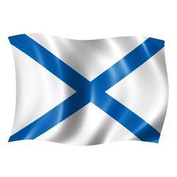 Флаг Андреевский шелковый, в ассортименте