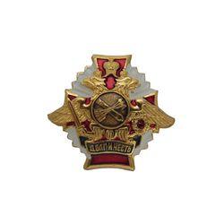 Значок мет. Долг и честь ПВО, алюм.
