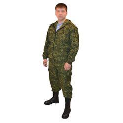 Масхалат ПВ, русская цифра