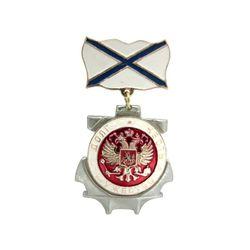 Значок - медаль мет. Долг, честь, мужество ВМФ (красный фон), алюм.
