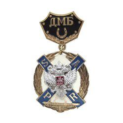 Значок - медаль мет. ДМБ (ВМФ SAPR), алюм.
