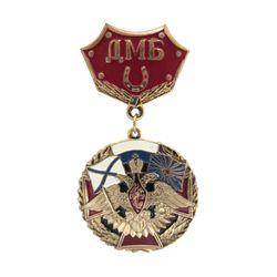 Значок - медаль мет. ДМБ (орел РА), алюм.