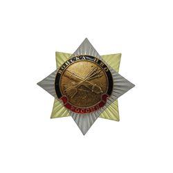 Значок  мет. Орден-звезда Войска ПВО