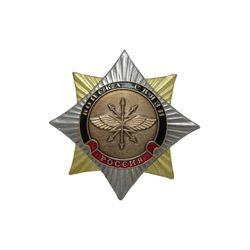 Значок  мет. Орден-звезда Войска связи
