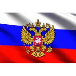 Флаг России с гербом шелковый, в ассортименте
