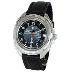Часы командирские 211831