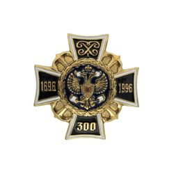 Значок  мет. 300 лет флоту (черный фон), латунь