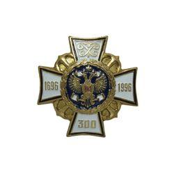 Значок  мет. 300 лет флоту (белый фон), латунь