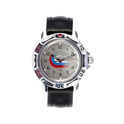 Часы командирские 811562