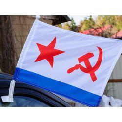 Флаг ВМФ СССР 30*40 автомобильный шелковый