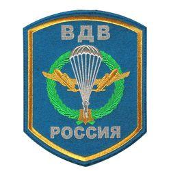 Вымпел ВДВ России вышитый, большой 30х37