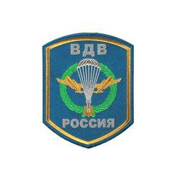 Вымпел ВДВ России вышитый, малый 15х21