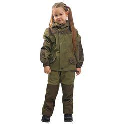 Детский костюм Горка цвета хаки.