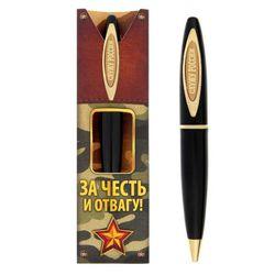 """Ручка подарочная """"За честь и отвагу"""""""