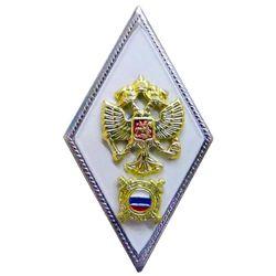 Значок мет. МВД (высшая школа полиции), латунь, эмаль (белый фон)