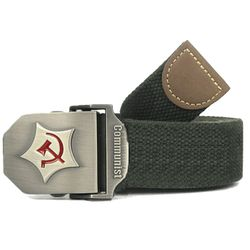 Ремень тактический Communist, оливковый