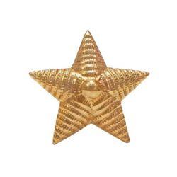 Звезда на погоны металл. рифленая, 13 мм, зол.