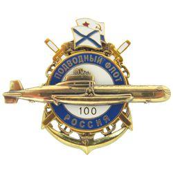 Значок  мет. 100 лет Подводному флоту России