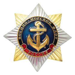 Значок  мет. Орден-звезда Морская пехота