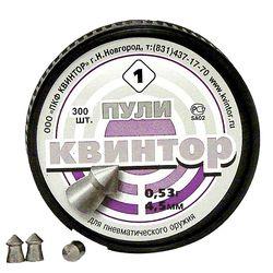 Шарик пластиковый, 6 мм, 022 г, 2000 шт