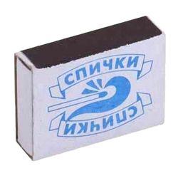 Спички обыкновенные 1 коробок