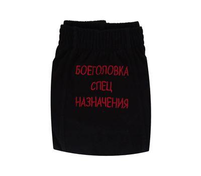 """Трусы мужские с вышивкой """"Боеголовка спец назначения""""."""