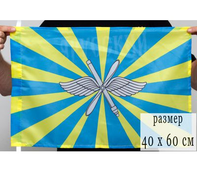Флаг ВВС России шелковый 40*60