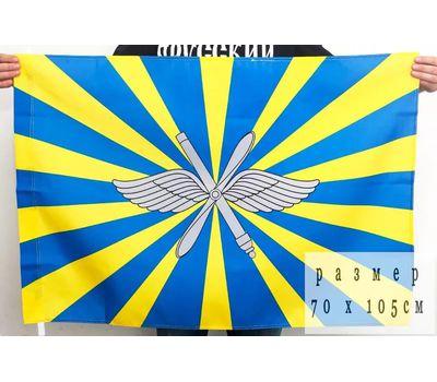 Флаг ВВС России шелковый 70*105