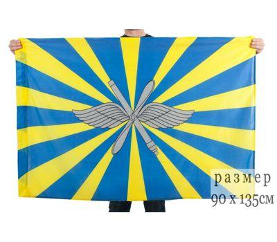 Флаг ВВС России шелковый 90*135