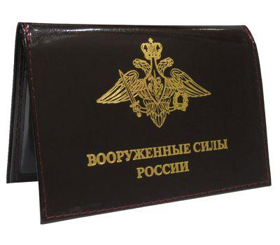 Обложка для документов ВС России с вкладышем для авто, кожа