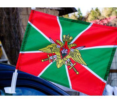 Флаг Пограничные войска России 30*40 автомобильный шелковый