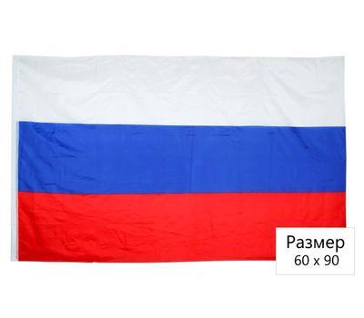 Флаг России уличный 60*90