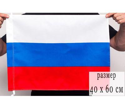 Флаг России уличный 40*60