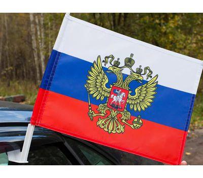 Флаг России с гербом шелковый 30*40 авто