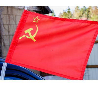 Флаг СССР 30*40 автомобильный шелковый