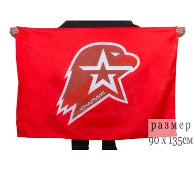 Флаг Юнармии, шелковый, 90*135