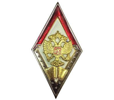 Значок мет. МВД (Академия полиции), латунь, холодная эмаль