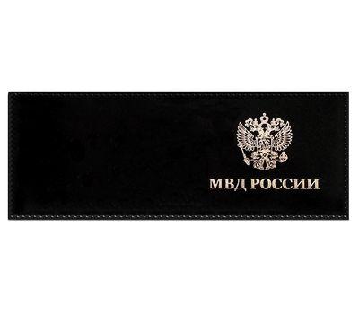 Обложка для удостоверения МВД России, кожа