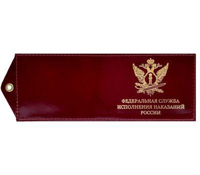 Обложка для удостоверения ФСИН России, кожа