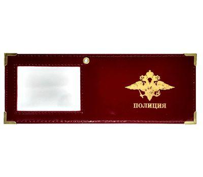Обложка для удостоверения ПОЛИЦИЯ с окошком, кожа
