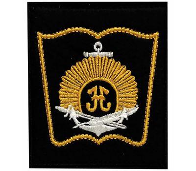 Шеврон вышитый нарукавный Нахимовское ВМУ, черный с желтым (пр. №300) на липучке