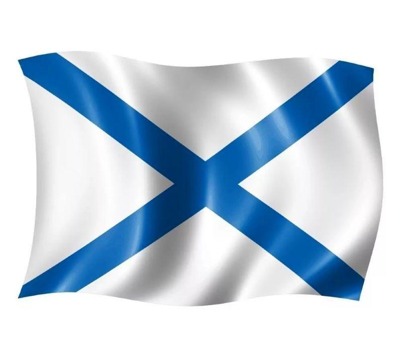 Красиво оформить, андреевский флаг открытки