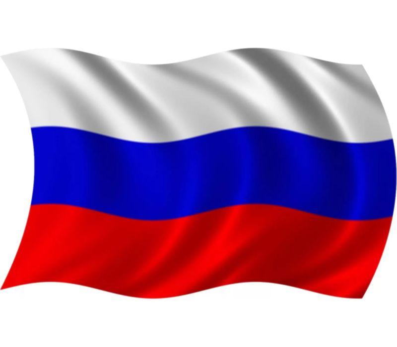 Сувениры :: Флаги :: Флаг России шелковый, в ассортименте