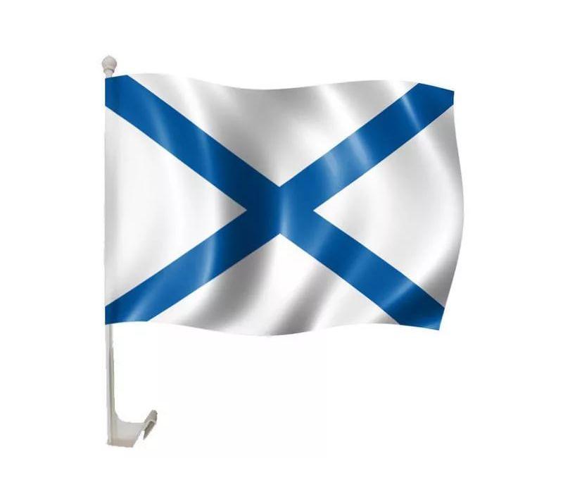 Днем, андреевский флаг открытки